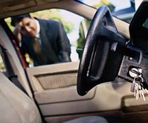 Как открыть заблокированный автомобиль