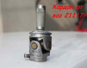 Тюнинг Ваз 2109 своими руками: изготовление и установка коротходной кулисы на ВАЗ 2109
