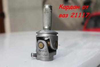 Кардан от ВАЗ 210117