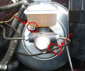 Замена вакуумного усилителя ВАЗ 2114