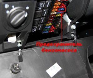 Простой алгоритм по замене топливного фильтра на автомобиле ВАЗ Лада Гранта