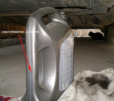 Слитое отработанное моторное масло