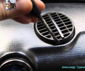 Как снять заменить дефлектор вентиляции печки, решетки на торпеде ВАЗ 2106